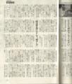 [ニセ不倫報道]ニセ不倫報道04