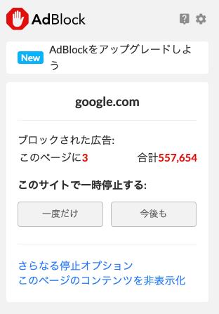 f:id:pa-atsushi-takahashi:20210309082903p:plain