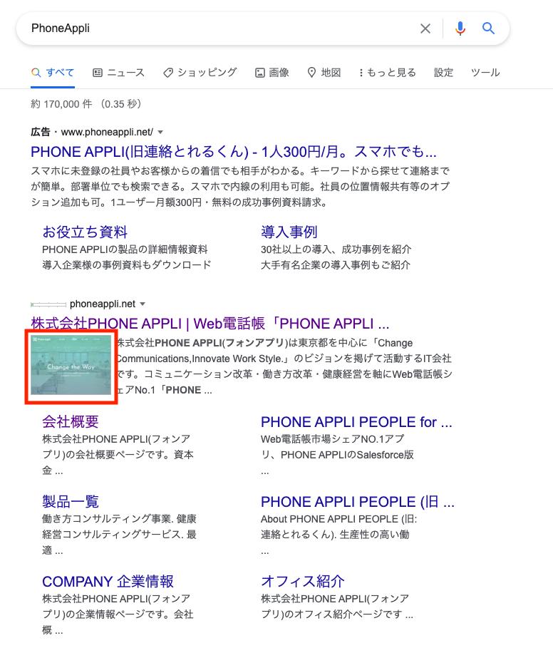 f:id:pa-atsushi-takahashi:20210309083826p:plain