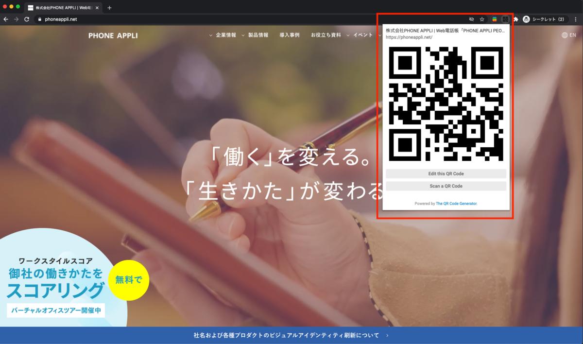 f:id:pa-atsushi-takahashi:20210309084237p:plain