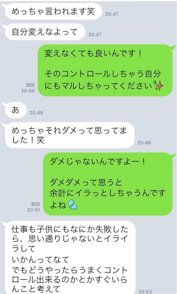 f:id:pa_ko:20170215204640j:image
