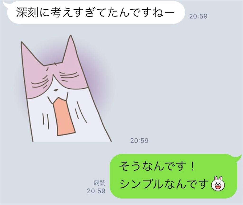 f:id:pa_ko:20170215204700j:image