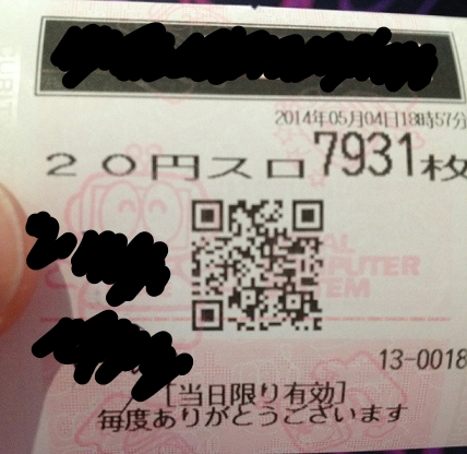 f:id:pachi-jyouhoukyoku:20181008173733j:plain