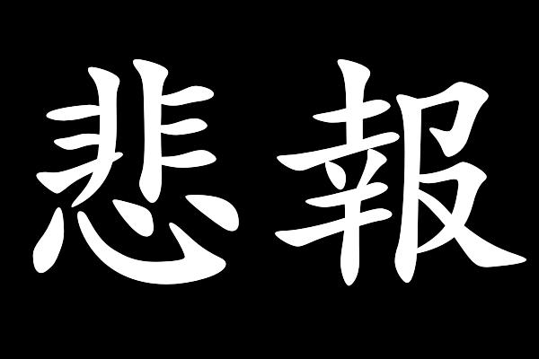f:id:pachi-jyouhoukyoku:20181203182203p:plain