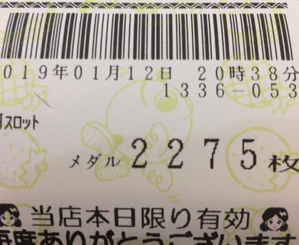 f:id:pachi-jyouhoukyoku:20190114022932p:plain
