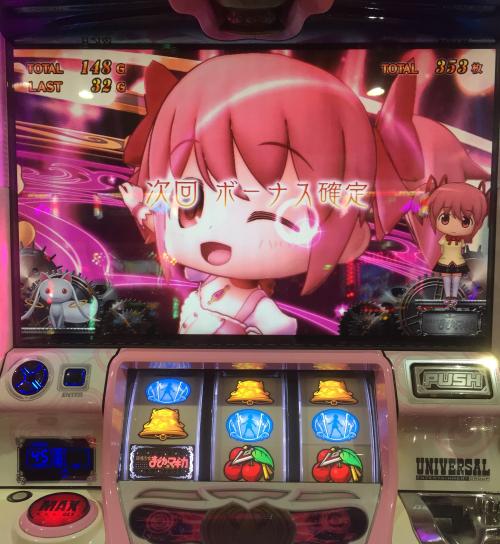 f:id:pachi-jyouhoukyoku:20190209032310p:plain