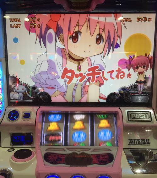 f:id:pachi-jyouhoukyoku:20190209034119p:plain