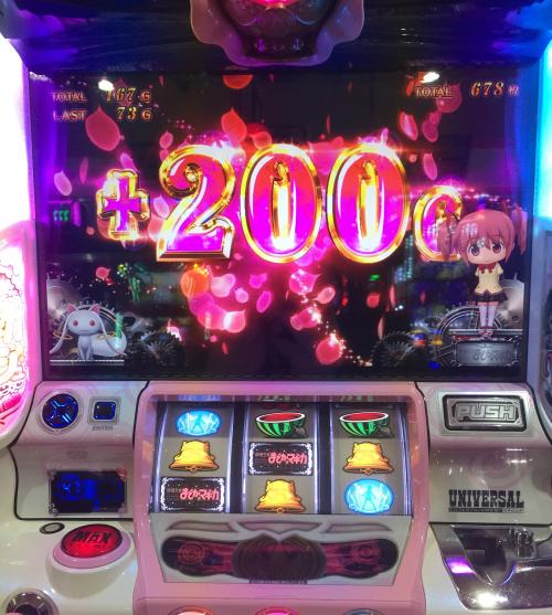 f:id:pachi-jyouhoukyoku:20190209035220p:plain