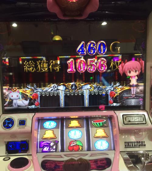 f:id:pachi-jyouhoukyoku:20190209040114p:plain