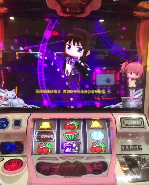 f:id:pachi-jyouhoukyoku:20190209050235p:plain