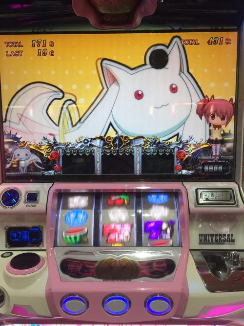 f:id:pachi-jyouhoukyoku:20190221104045p:plain