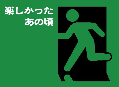 f:id:pachi-jyouhoukyoku:20190225184527p:plain