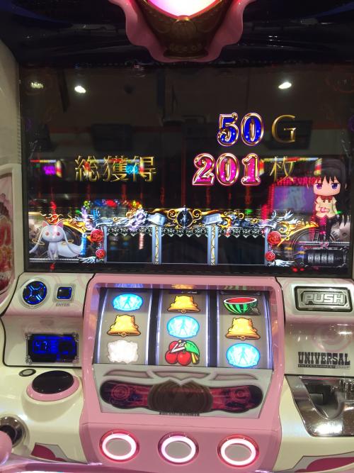 f:id:pachi-jyouhoukyoku:20190227151852p:plain