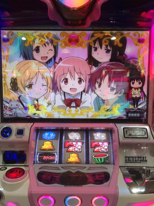 f:id:pachi-jyouhoukyoku:20190227152121p:plain
