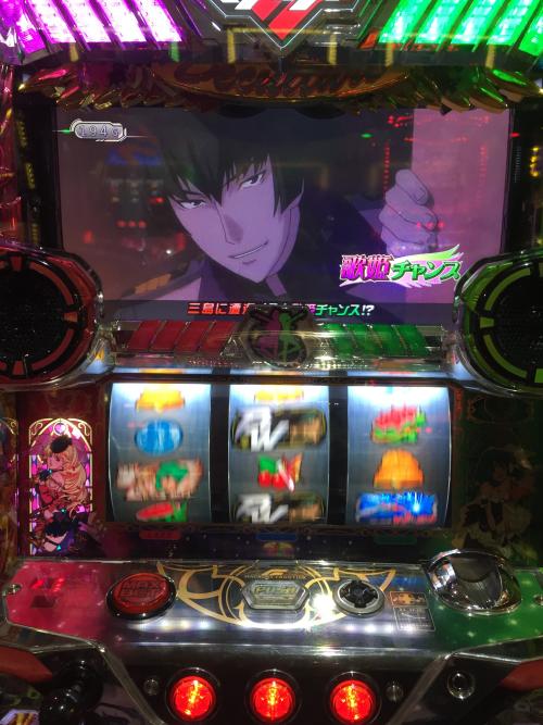 f:id:pachi-jyouhoukyoku:20190227154052p:plain