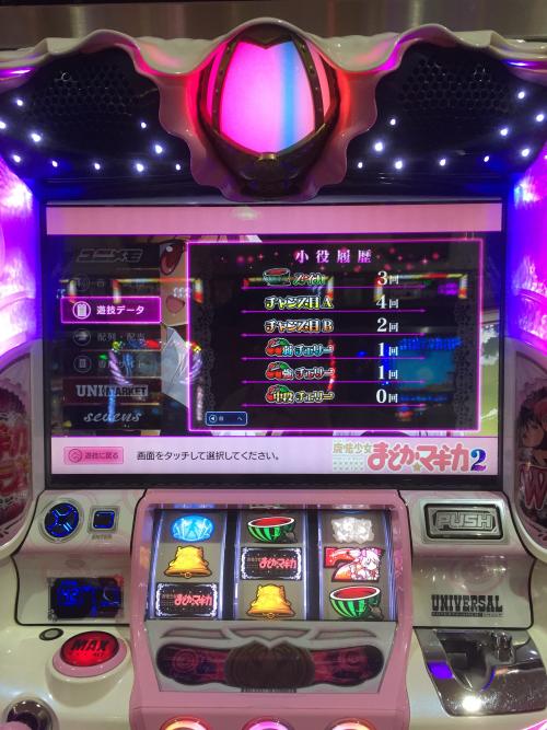 f:id:pachi-jyouhoukyoku:20190304152732p:plain