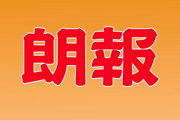 f:id:pachi-jyouhoukyoku:20190419043546p:plain