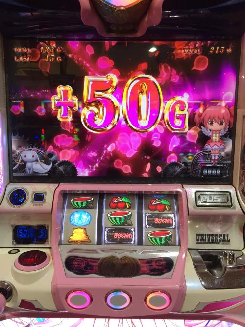 f:id:pachi-jyouhoukyoku:20190513185335p:plain