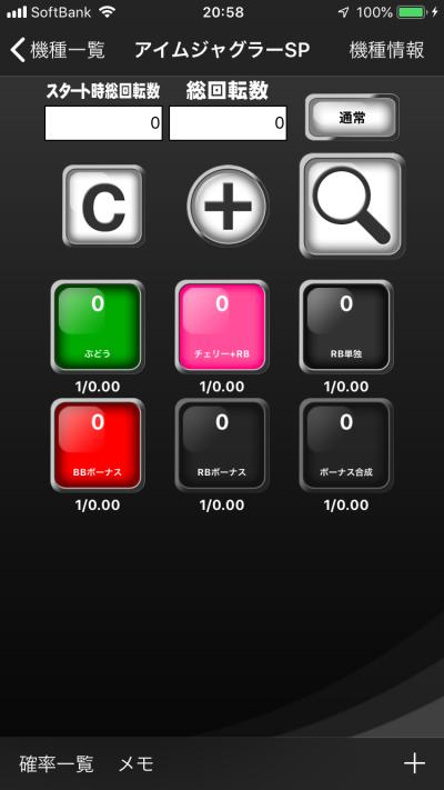 f:id:pachi-jyouhoukyoku:20190520210050p:plain