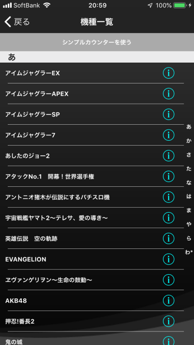 f:id:pachi-jyouhoukyoku:20190520210103p:plain