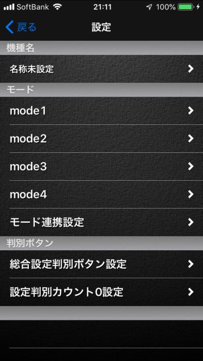 f:id:pachi-jyouhoukyoku:20190520211228p:plain