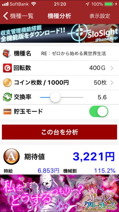 f:id:pachi-jyouhoukyoku:20190520212246p:plain