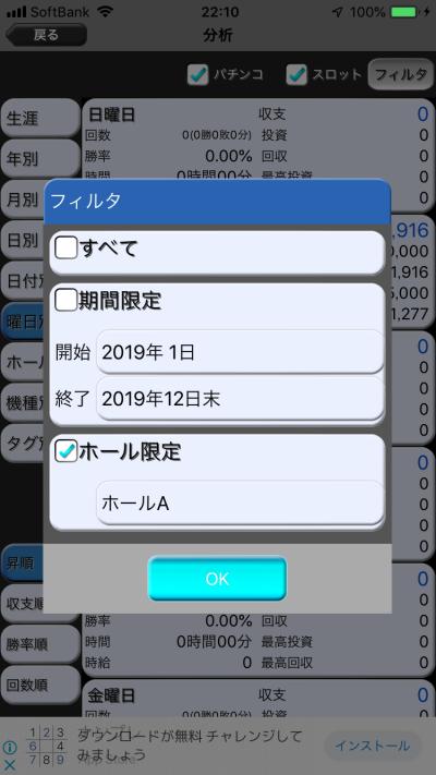 f:id:pachi-jyouhoukyoku:20190520221103p:plain