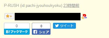 f:id:pachi-jyouhoukyoku:20190523215740p:plain
