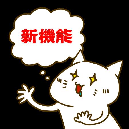 f:id:pachi-jyouhoukyoku:20190708171401p:plain