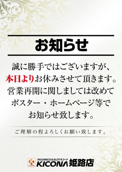 f:id:pachi-jyouhoukyoku:20190807213430p:plain