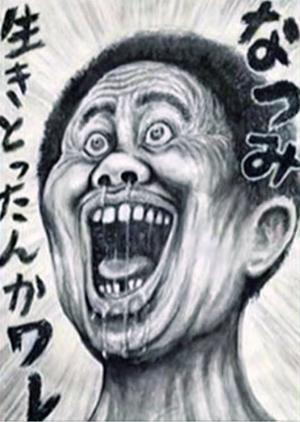 f:id:pachi-jyouhoukyoku:20190909223239p:plain