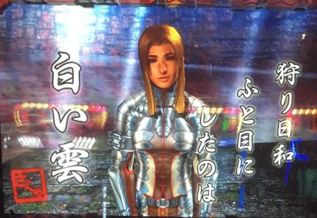 f:id:pachi-jyouhoukyoku:20190926195326p:plain