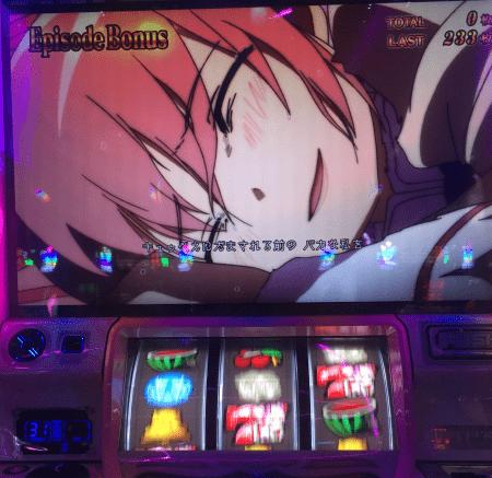 f:id:pachi-jyouhoukyoku:20190928215956p:plain