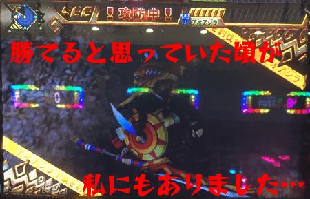 f:id:pachi-jyouhoukyoku:20191108181825p:plain