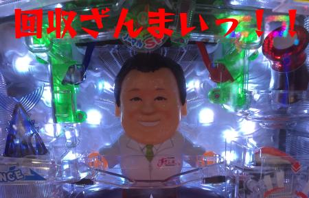 f:id:pachi-jyouhoukyoku:20191109203938p:plain