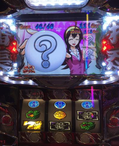 f:id:pachi-jyouhoukyoku:20191124120038p:plain