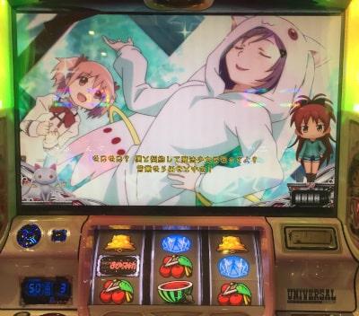 f:id:pachi-jyouhoukyoku:20191226221011j:plain