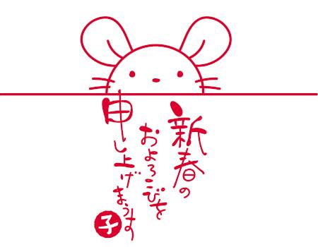 f:id:pachi-jyouhoukyoku:20200103203912p:plain