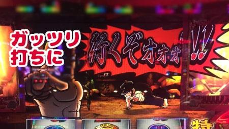 f:id:pachi-jyouhoukyoku:20200112111159j:plain