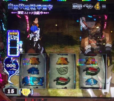 f:id:pachi-jyouhoukyoku:20200112125045j:plain