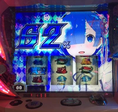 f:id:pachi-jyouhoukyoku:20200112125426j:plain