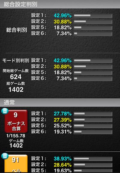 f:id:pachi-jyouhoukyoku:20200113215610p:plain