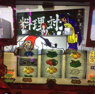 f:id:pachi-jyouhoukyoku:20200113222605j:plain