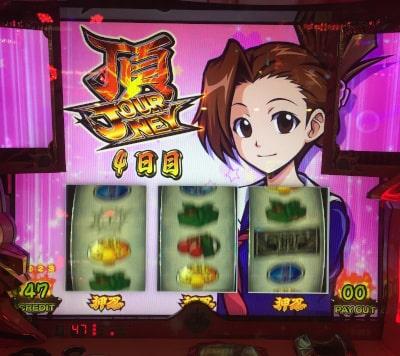 f:id:pachi-jyouhoukyoku:20200113223454j:plain