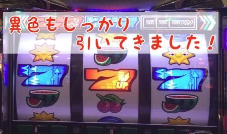 f:id:pachi-jyouhoukyoku:20200209194039j:plain