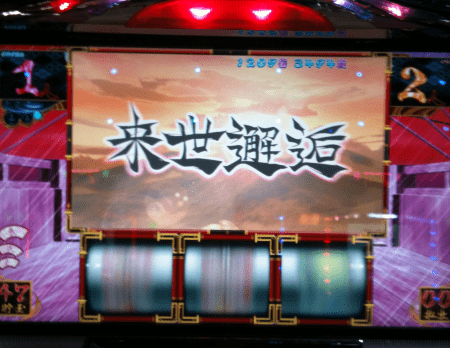 f:id:pachi-jyouhoukyoku:20200414204255p:plain