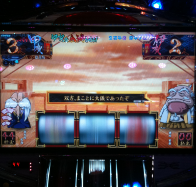 f:id:pachi-jyouhoukyoku:20200414205447p:plain