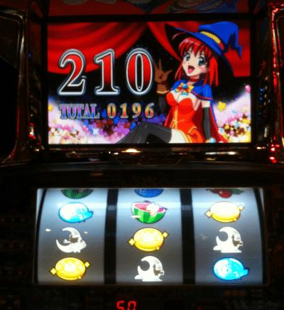 f:id:pachi-jyouhoukyoku:20200414210843p:plain