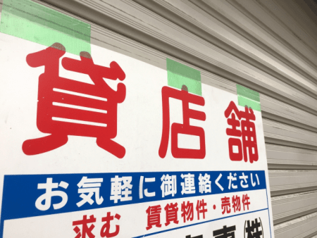 f:id:pachi-jyouhoukyoku:20200506034553p:plain