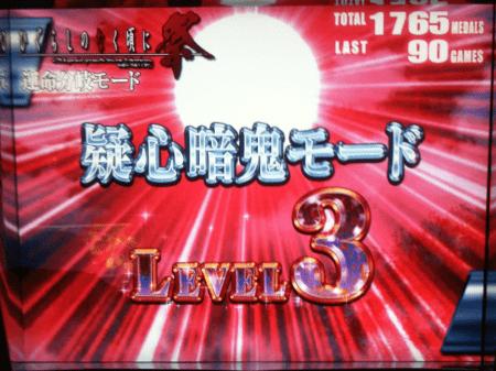 f:id:pachi-jyouhoukyoku:20201014000055p:plain